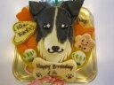 似顔絵ケーキ♪米粉18顔1個(お誕生日ケーキ ワンコケーキ 犬用ケーキ 犬の誕生日 犬のおやつ 犬ケーキ 犬のお祝い 犬のプレゼント 手作り プレゼント お祝い ケーキ 似顔絵 ペット バースデーケーキ インスタ映え 大きいケーキ)