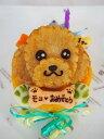 似顔絵ケーキ♪9cm顔1個(ワンコケーキ犬用ケーキ犬の誕生日犬のおやつ犬のお祝い犬のプレゼント手作り)