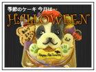 【10月のケーキ】似顔絵ハロウィンケーキ12cm(似顔絵犬用ケーキ犬ケーキ秋おやつ)