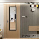 スーパークリアー ミラー 320x600mm ティアドロップ クリスタルカット 鏡 壁掛け ミラー 壁掛け 日本製 5mm厚 玄関 リビング 寝室 トイレ 取付金具と説明書 高透過 高精彩 壁掛け壁 壁に直付け ウオールミラー 姿見 全身 おしゃれ 軽量 涙の雫の形 しずく 宝石