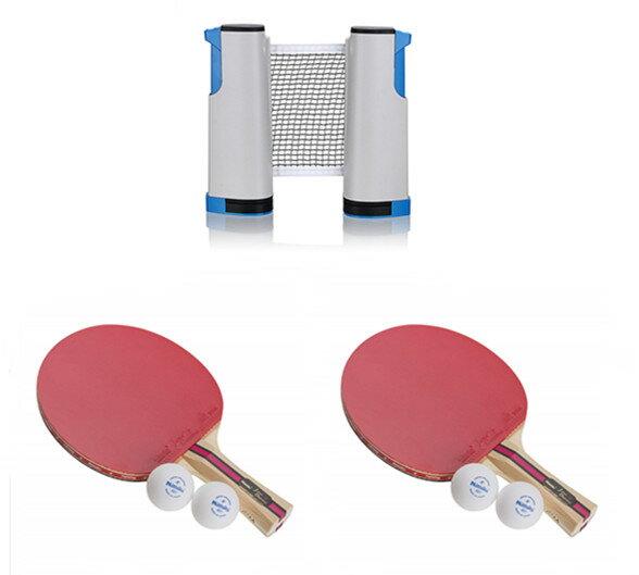 Nittaku(ニッタク)ポータブルファミリー卓球セット