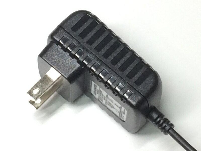 9V2A 汎用 ACアダプター + 8種DCプラグアダプター(ブラック )