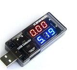 USBテスター/チェッカー本体 USB製品の電圧値?電流値? 知りたくありませんか?