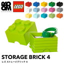 【正規品】LEGO STORAGE BRICK 4(レゴ ストレージ ブリック 4)おもちゃ 収納 積み重ね 棚 子供 キッズ レゴシリーズ おしゃれ インテリア ケース ボックス 箱 プレゼント ブロック 玩具 こども 子どもオモチャ ボックス おもちゃ箱 可愛い オシャレ 男 女 引き出し