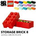 【正規品】LEGO STORAGE BRICK 8(レゴ ス...