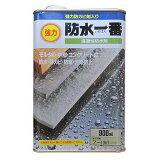 【ポイント最大43.5倍】【あす楽対応・送料無料】日本特殊塗料強力防水一番900MLクリヤー