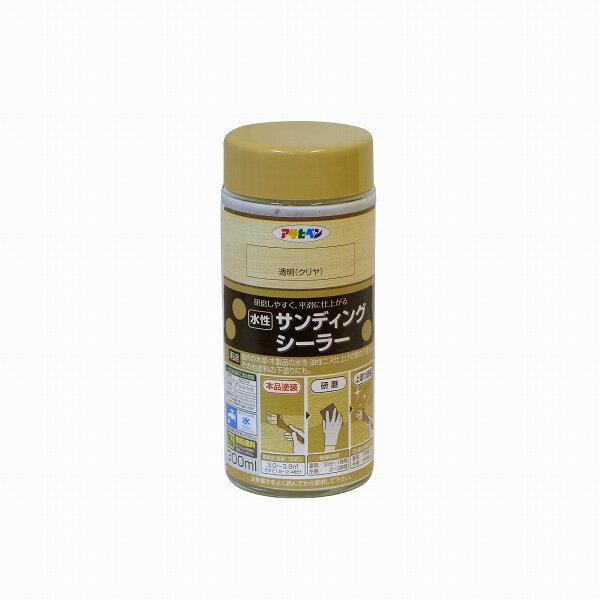 あす楽対応・ アサヒペン水性サンディングシーラー300ML透明(クリヤ)