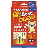 【あす楽対応】(株)三共消毒猫出てってクレヨン10本入