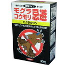 【あす楽対応・送料無料】イカリ消毒(株)モグラ忌避剤 モグラクリン300G