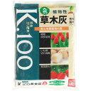 【あす楽対応・送料無料】JOYアグリス草木灰 K100500g