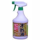 【あす楽対応・送料無料】トヨチュー備長炭 木酢液スプレー900ML