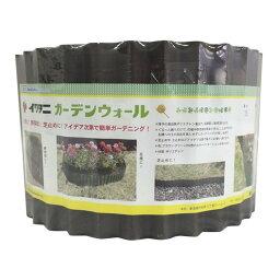 【あす楽対応・送料無料】岩谷マテリアル株式会ガーデンウォール ブラウン1.5X15CMX8M