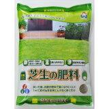 【あす楽対応・送料無料】朝日工業(株)芝生の肥料550G