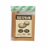 【あす楽対応・送料無料】クラーク果実袋 びわ用100枚入