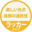 【あす楽対応・送料無料】カンペハピオ油性シリコンラッカースプレーゴールド420ML 3