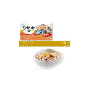栄養価の高いウエットフード Schesir シシア キャットフード マルチパック ツナ&パパイヤ 50g×6個 【猫/ウェットフード/無添加/オーガニック】