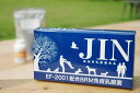 [送料無料]【ペット サプリ】 動物用乳酸菌食品 JIN [1箱90包入] EF-2001