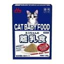 エントリーでポイントアップ:定番の本格的な離乳食 森乳 ネコちゃんの離乳食(粉末) 150g 【国産品/猫/子猫/離乳/餌/えさ】