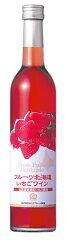 北海道産の果実を使用したサイズも手ごろなフルーツワイン「フルーツ北海道 いちごワイン」