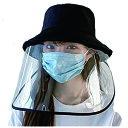フェイスシールド付 帽子 ハット 1個フェイスガード 付 取り外し可能 在庫あり 即日~2,3日で全国無料発送農作業にも 熱中症対策として ガード 防護 予防クリックポストで時間指定はできません。