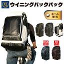 剣道 防具袋 道具袋 冠 ウイニングバックパック L65cm...