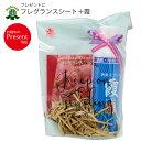 剣道 フレグランスシート+防具消臭スプレー霞 匂い対策 香付け 消臭スプレーコロナウイルス対策 プレゼントに 武道園