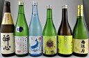 夏の日本酒