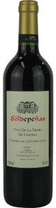 ソルデペニャス テンプラニーリョ/ガルナッチャ スペインワイン(赤ワイン)750ml