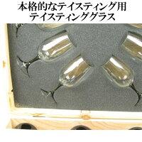 ボルドー金賞ワイン6本セットグラス6脚付き木箱トランク入り