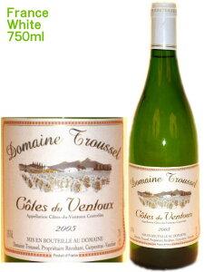 ドメーヌ・トルーセルコート・デュ・ヴァントー・ブラン 【2007】 750ml (南仏 白ワイン 辛...
