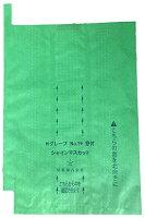 H19号 シャインマスカット 窓付き【2000枚】