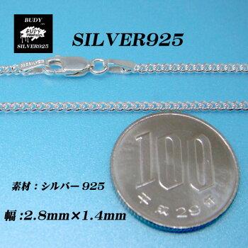 シルバー9252.8mm幅キヘイチェーン45cmCD080/#45