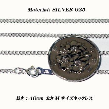 シルバー9252mm幅キヘイチェーン40cmCD060/#40