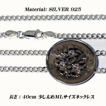 シルバー9252.8mm幅キヘイチェーン40cmCD080/#40
