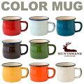 使いやすさも魅力!シンプルデザインの素敵なホーロー製マグカップのおすすめは?