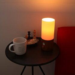 北欧ベッドサイドランプToboトボ調光機能付マット仕上げライトブラウンユーワとの限定企画品YTL-307