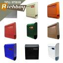 【送料無料】 MERCURY マーキュリー MCR Mail Box ...