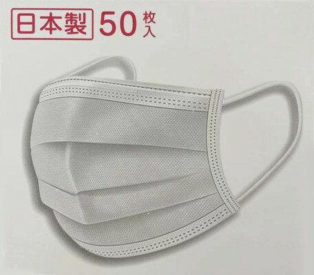 お得な2個セットマスク日本製不織布使い捨て50枚入り2箱小さいマスク女性子供用三層構造14.5×9.5cm99%カットフィル
