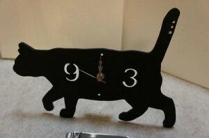 猫の時計/置き掛け兼用キャット クロック 歩く黒猫 ブラック 置き時計 掛け時計