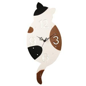 猫の時計/掛け時計キャット クロック 三毛猫 掛け時計