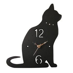 猫の時計/置き掛け兼用キャット クロック 黒猫 横向き ブラック 置き時計 掛け時計