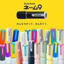 【キャッシュレス5%還元】シヤチハタ ネーム9既製 XL-9 0877 木原