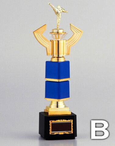 トロフィーB/310mm/TR-2355B/人形の飾りが選べます/#16B永年勤続/表彰式/周年記念/大会/イベント/ゴルフ/野球/サッカー/マラソン/運動会/創立記念/退職祝い/