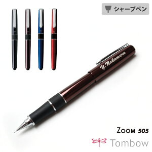 シャープ トンボ鉛筆