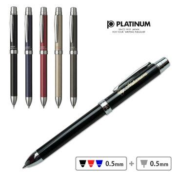 (名入れ 多機能ペン)DOUBLE R4 ACTION Sarabo-ダブル R4 アクション サラボ-/PLATINUM プラチナ万年筆/シャープペンシル0.5+黒・赤・青の3色ボールペン極細0.5/複合筆記具/ギフトBOX付き/MWB-3000G/サラボ3000/サラボ//入学/卒業/就職/ギフト/記念品/父の日/母の日/
