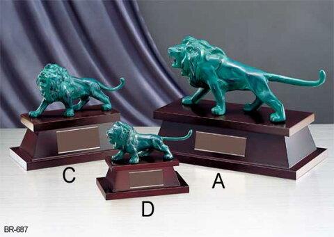 ライオンのブロンズ像/BR-2687D/172×223mm/永年勤続/表彰式/周年記念/大会/運動会/創立記念/退職/記念/送別