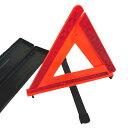 三角停止表示板 デルタサイン社製 CATEYE