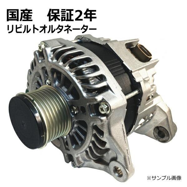 エンジン, オルタネーター  AE91 27060-16230 2