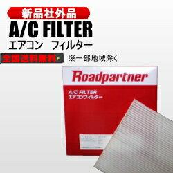 エアコンフィルター 新品 トヨエース TRC600 1PS9-61-J6X 88568-37010 送料無料 PM2.5に対応!
