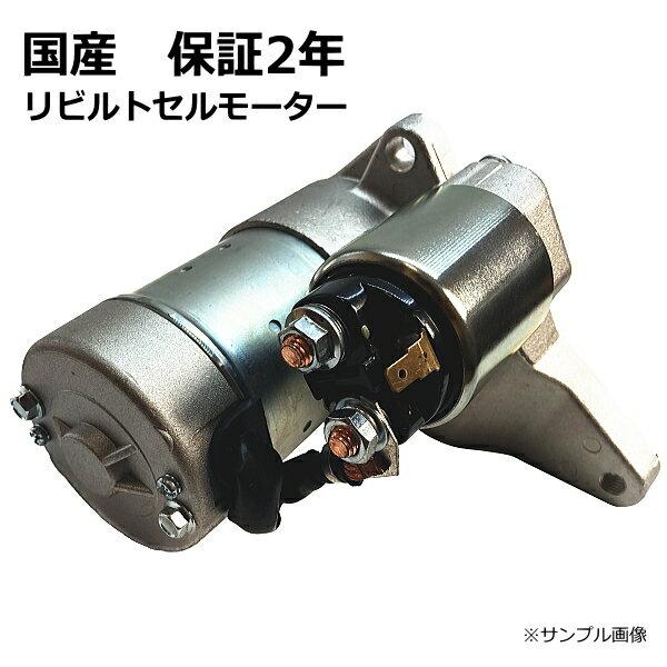 エンジン, スターターモーター  AE92 28100-15190 2